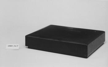 1984.347 (RS115988)