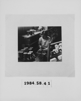 1984.58.41 (RS116182)