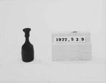 1977.539 (RS116925)