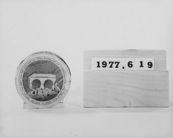 1977.619 (RS116940)