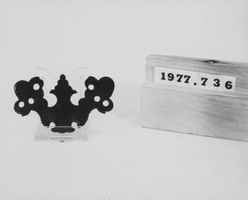 1977.736.2 (RS117057)