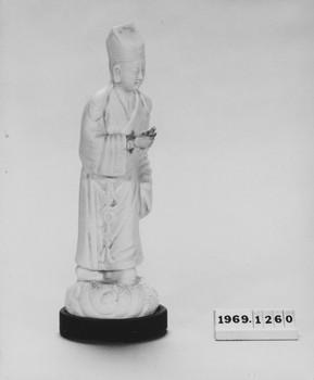 1969.1260 (RS117385)