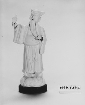 1969.1261 (RS117386)