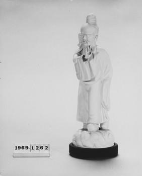 1969.1262 (RS117387)