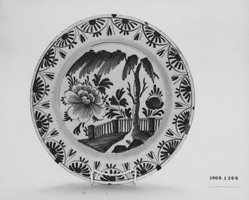1969.1266 (RS117390)