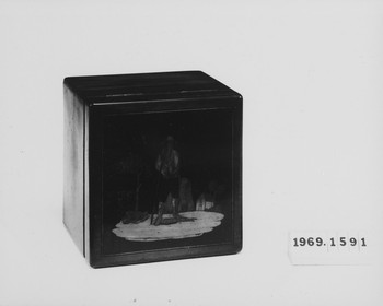 1969.1591 (RS117417)