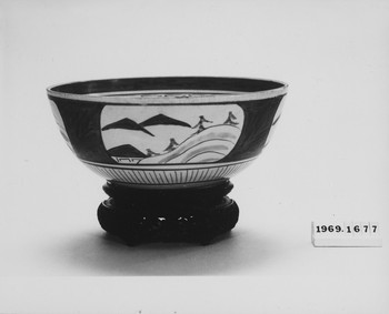 1969.1677 (RS117432)