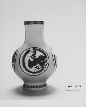 1969.1975 (RS117460)