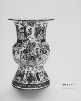 1969.2043 (RS117467)