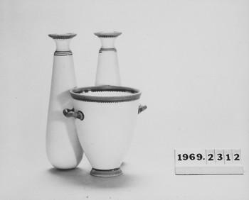 1969.2312 (RS117519)