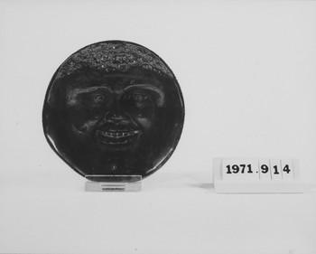 1971.914 (RS117883)
