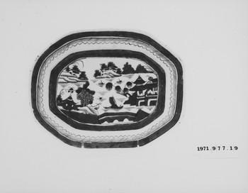 1971.977.16 (RS117938)