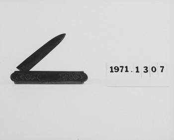 1971.1307 (RS118089)