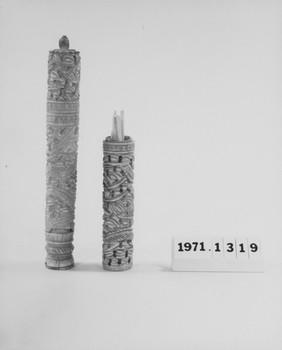 1971.1319.2 (RS118096)