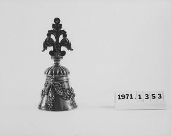 1971.1353 (RS118114)