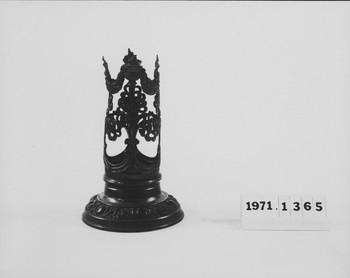 1971.1365 (RS118122)