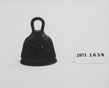 1971.1638 (RS118321)