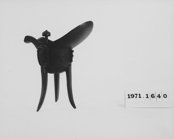 1971.1640 (RS118323)