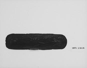 1971.1846 (RS118437)