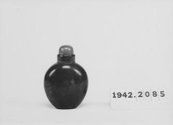 1942.2085 (RS118774)