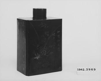 1942.3969.1 (RS119241)