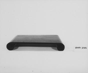 1949.286 (RS119406)