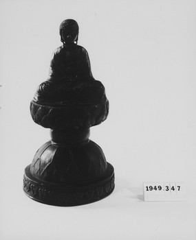1949.347 (RS119467)