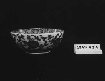 1949.634 (RS119748)