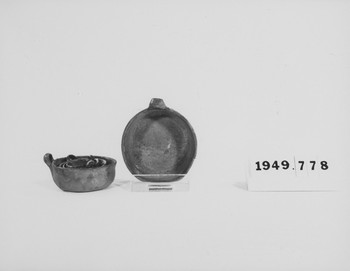 1949.778.1-5 (RS119888)