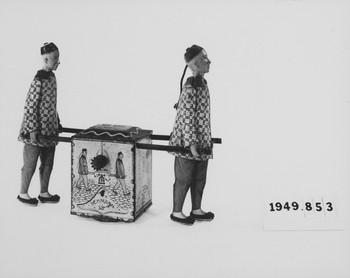 1949.853 (RS119963)