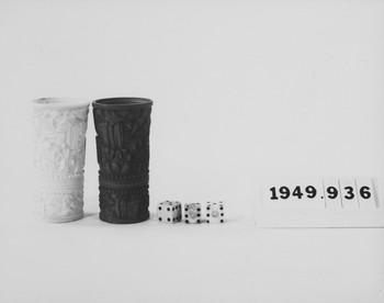1949.936.1-2 (RS120038)