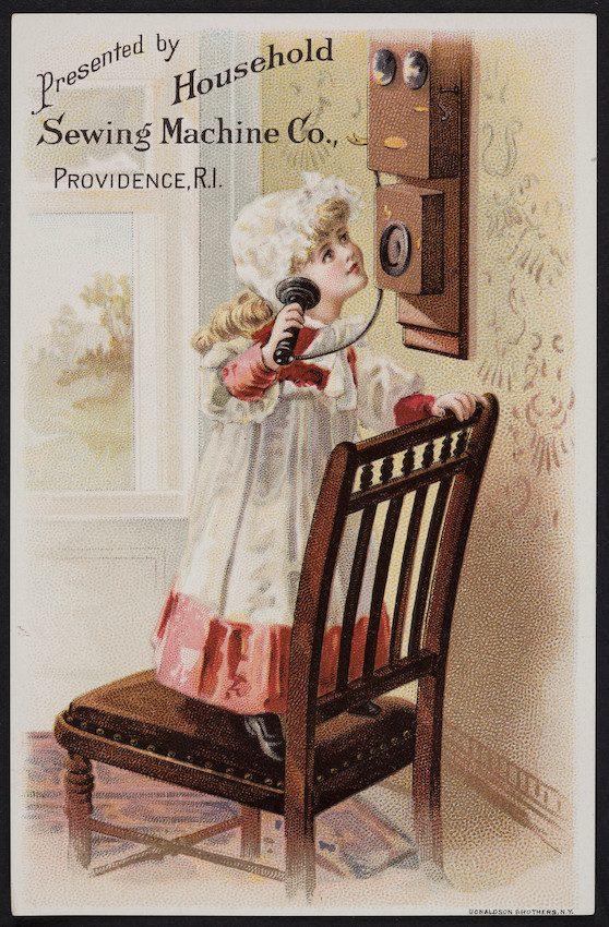 Trade card for the Household Sewing Machine Co., Providence, Rhode Island, undated