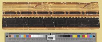 1971.41 (RS176504)