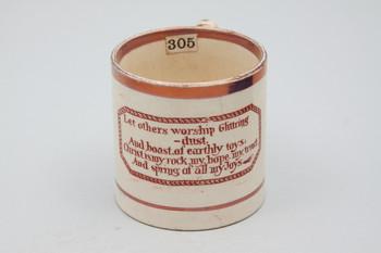 1970.1310.305 (RS195574)