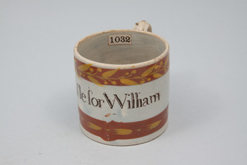 1970.1310.1032 (RS197890)