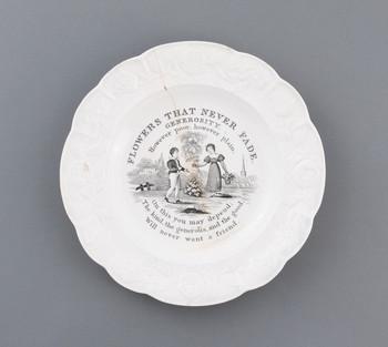 1958.621 (RS206933)