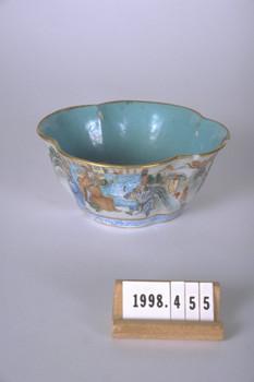 1998.455 (RS21619)