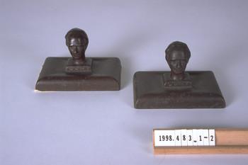 1998.483.2 (RS21636)