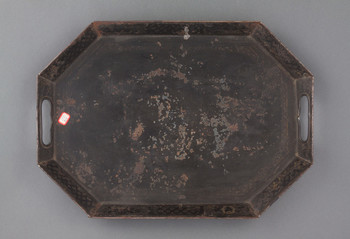 1970.204 (RS219904)