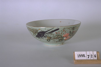 1998.726 (RS22881)