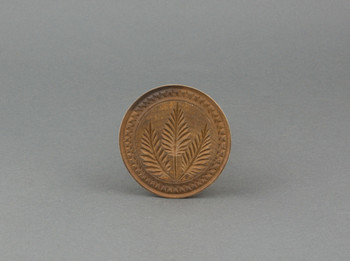 1938.1132 (RS231247)