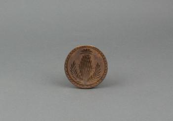 1936.398 (RS231261)