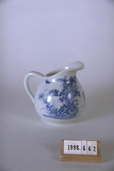 1998.662 (RS23700)