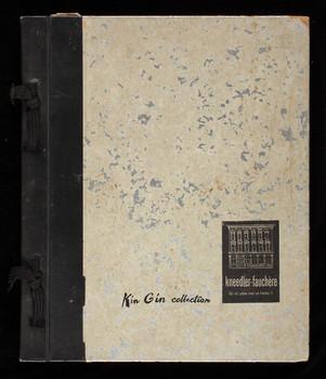 EP001.12.013.007.015 (RS240033)