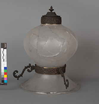 1950.587 (RS262149)