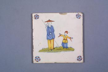 1918.1307 (RS30698)