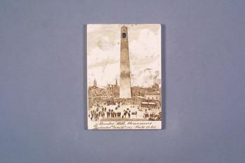 1927.2124 (RS30713)
