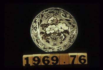 1969.76 (RS33262)