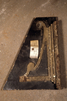 1935.879 (RS80640)